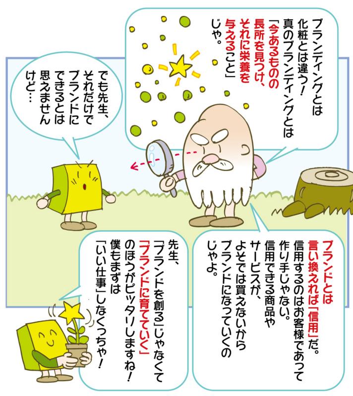 f:id:kawasimanobuo:20160224181416j:image:w640