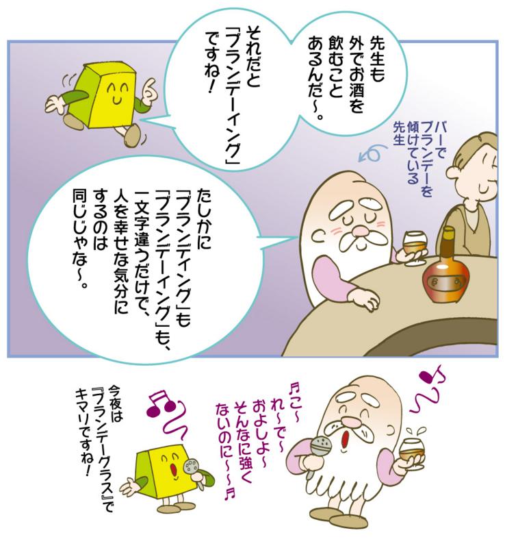 f:id:kawasimanobuo:20160224181428j:image:w640
