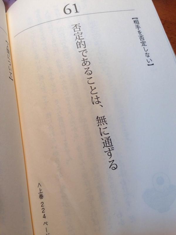 f:id:kawasimanobuo:20160511210019j:image:w240