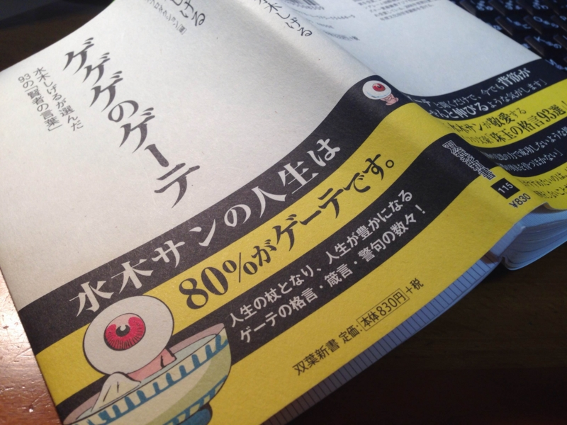 f:id:kawasimanobuo:20160512212627j:image:w360