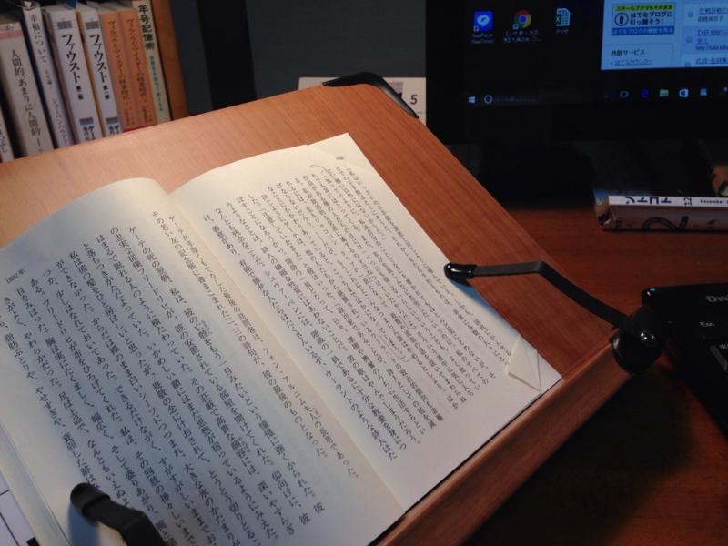 f:id:kawasimanobuo:20160517214326j:image:w360