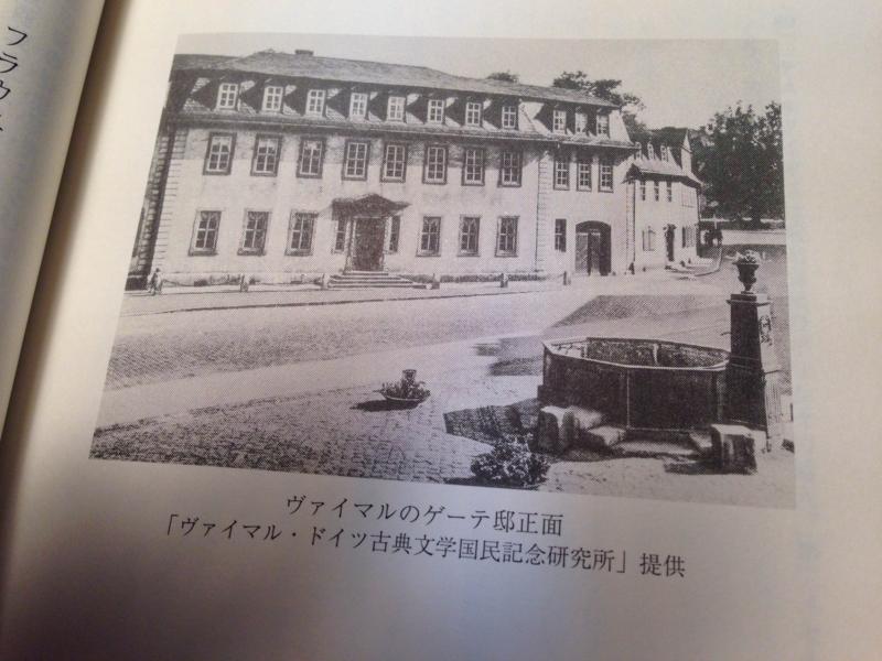 f:id:kawasimanobuo:20160519222301j:image:w360