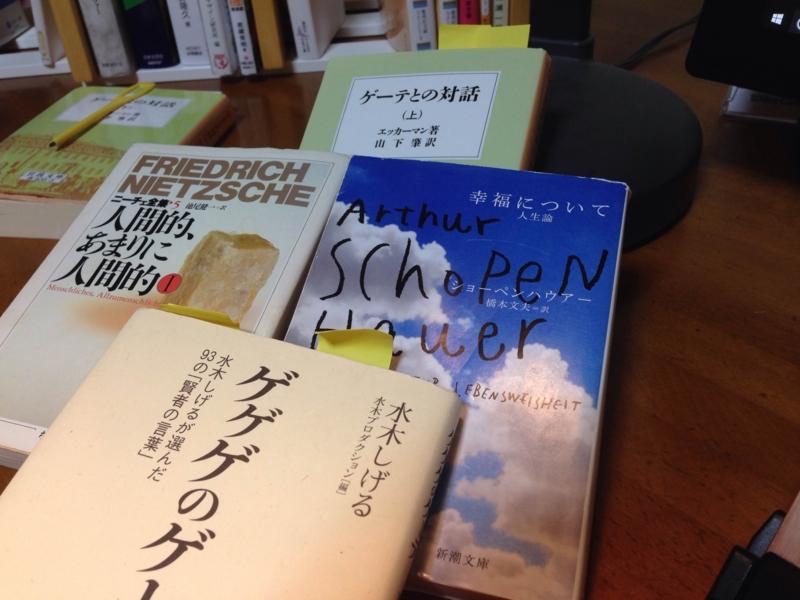 f:id:kawasimanobuo:20160520222451j:image:w360