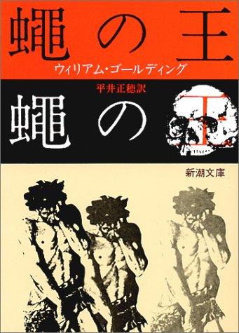 f:id:kawasimanobuo:20161023210635j:image:w240