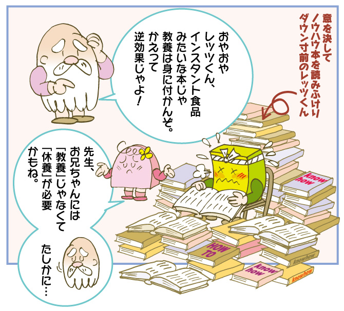f:id:kawasimanobuo:20161205183303j:image:w640