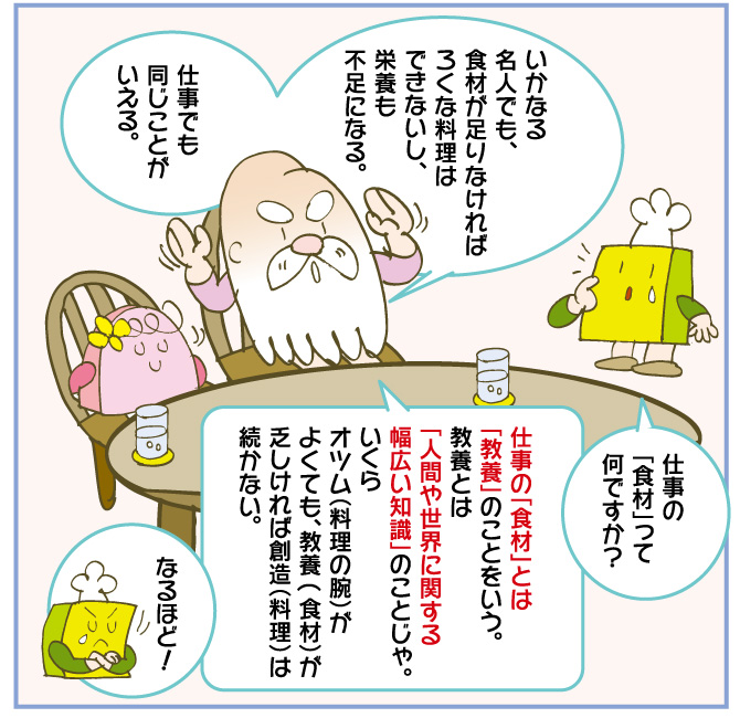 f:id:kawasimanobuo:20161205183305j:image:w640