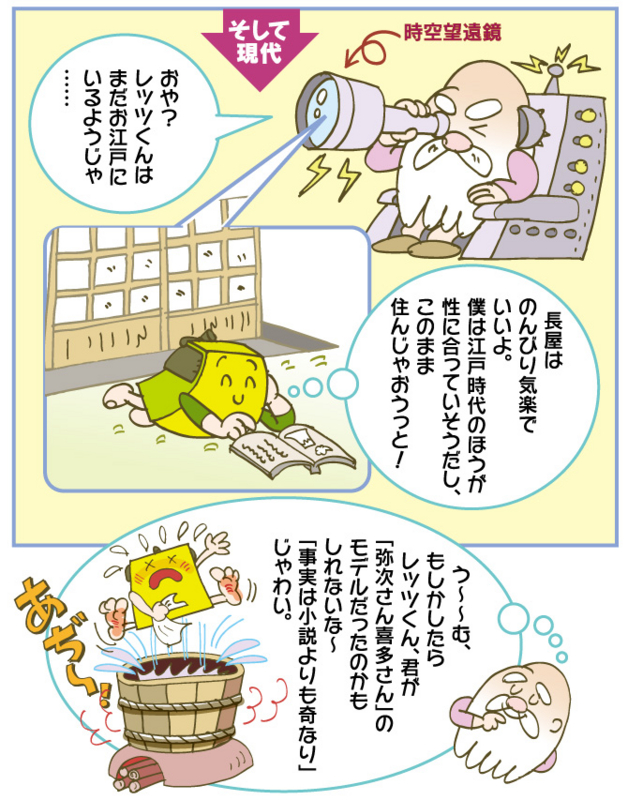 f:id:kawasimanobuo:20161215220836j:image:w640