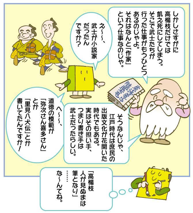 f:id:kawasimanobuo:20161215220838j:image:w640