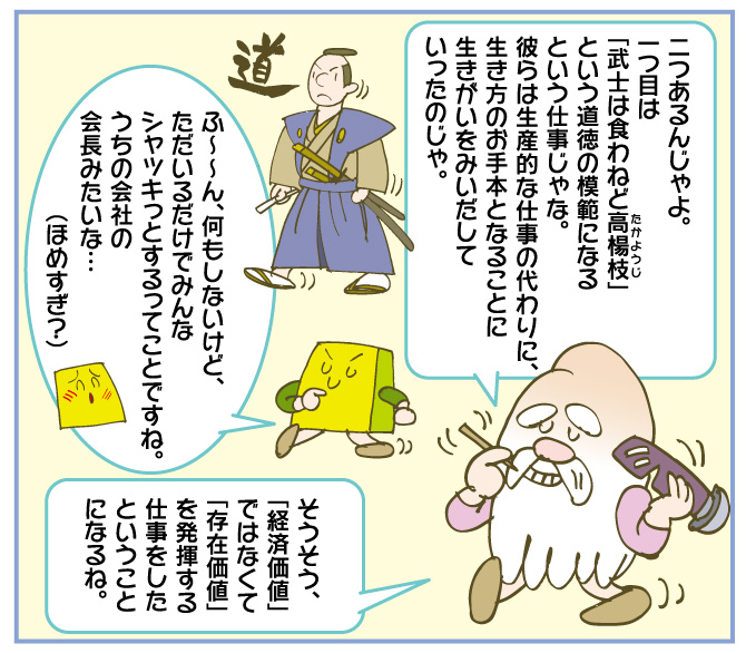 f:id:kawasimanobuo:20161215220840j:image:w640
