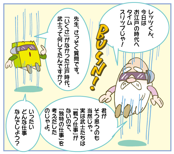 f:id:kawasimanobuo:20161215220841j:image:w640