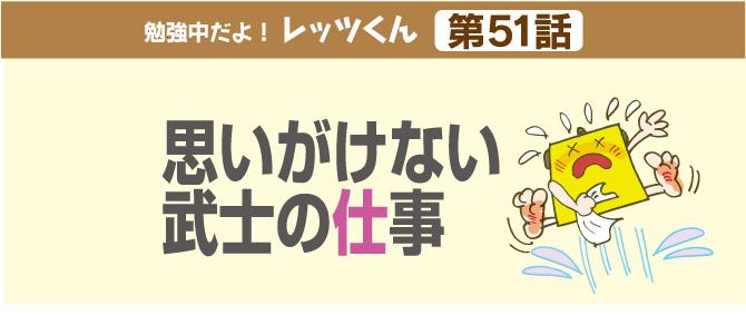 f:id:kawasimanobuo:20161215220842j:image:w640