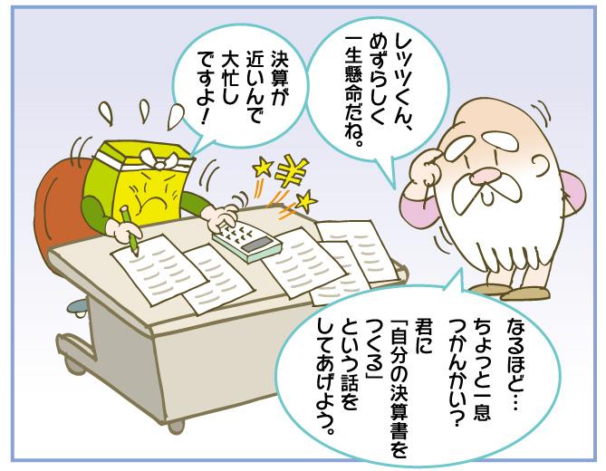 f:id:kawasimanobuo:20161219203904j:image:w560