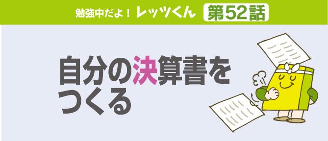 f:id:kawasimanobuo:20161219203905j:image:w560