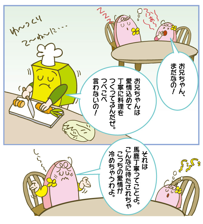 f:id:kawasimanobuo:20170126204753j:image:w640