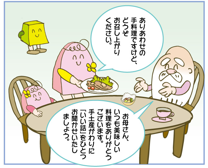 f:id:kawasimanobuo:20170126204800j:image:w640