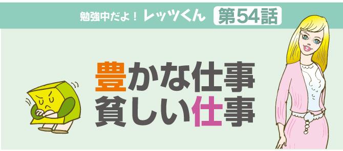 f:id:kawasimanobuo:20170126204801j:image:w640