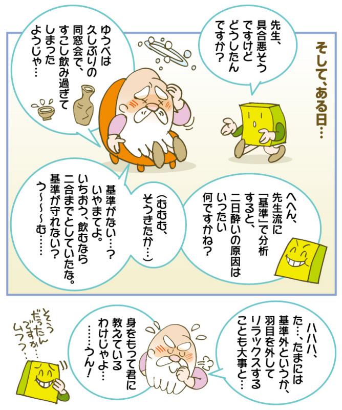 f:id:kawasimanobuo:20170324184009j:image:w640