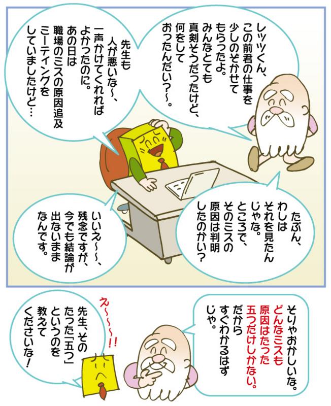 f:id:kawasimanobuo:20170324184012j:image:w640