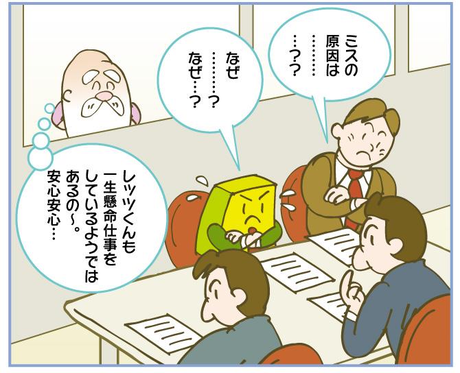f:id:kawasimanobuo:20170324184013j:image:w640