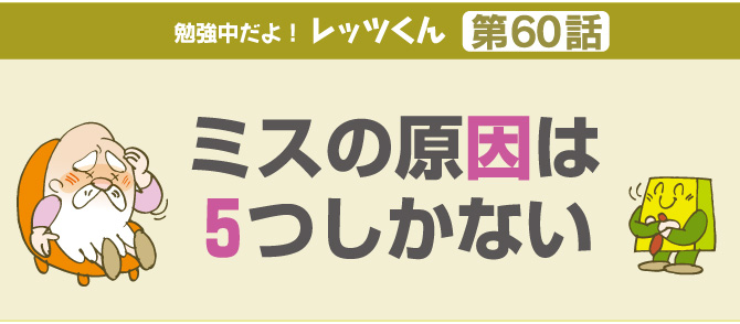 f:id:kawasimanobuo:20170324184014j:image:w640