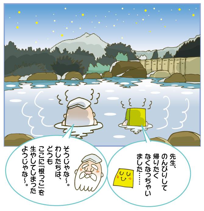 f:id:kawasimanobuo:20170426182054j:image:w640