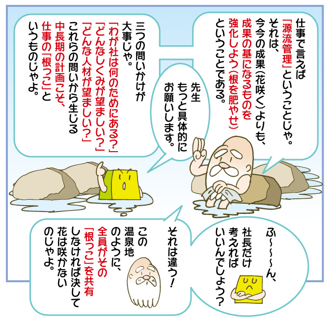f:id:kawasimanobuo:20170426182055j:image:w640