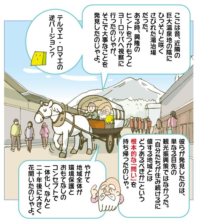 f:id:kawasimanobuo:20170426182056j:image:w640