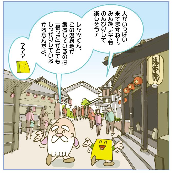 f:id:kawasimanobuo:20170426182057j:image:w640