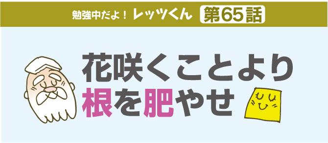 f:id:kawasimanobuo:20170426182058j:image:w640