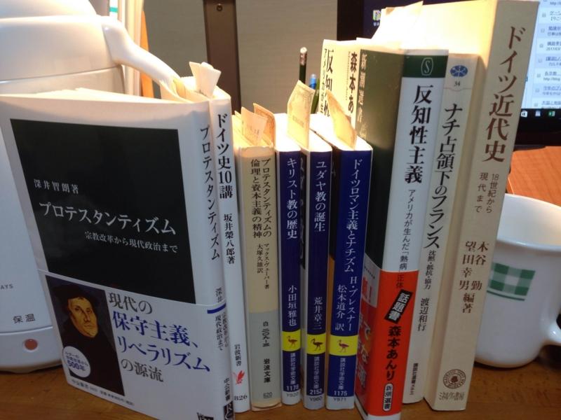 f:id:kawasimanobuo:20170512202756j:image:w360