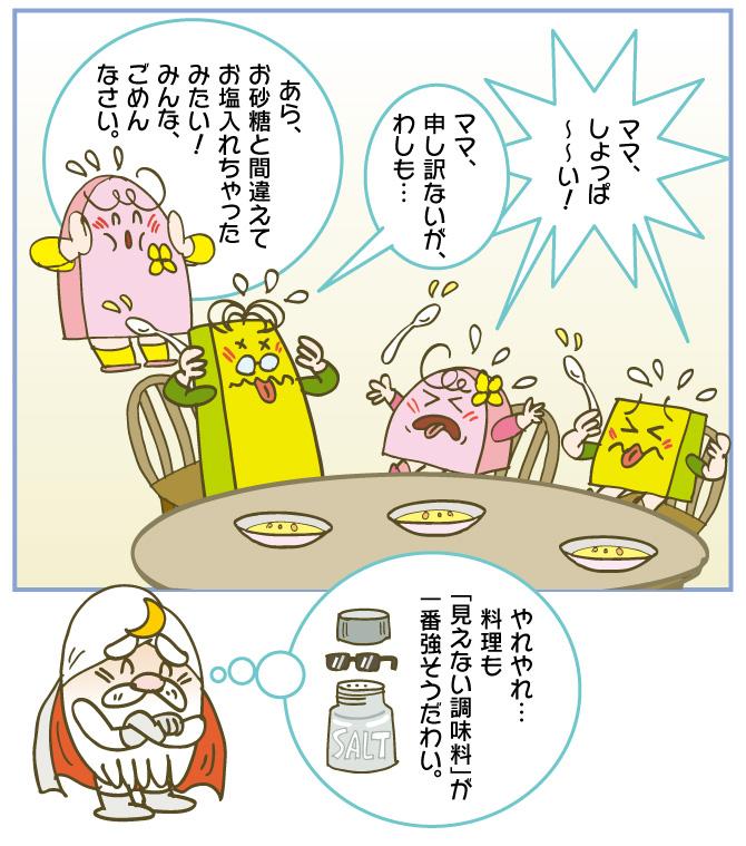 f:id:kawasimanobuo:20170522211919j:image:w640