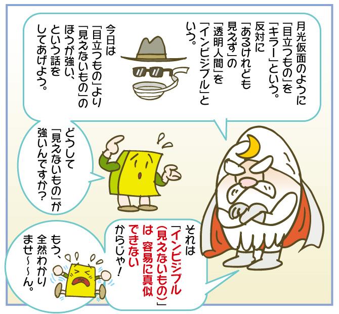 f:id:kawasimanobuo:20170522211921j:image:w640