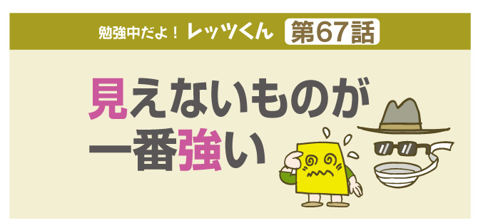 f:id:kawasimanobuo:20170522211923j:image:w640