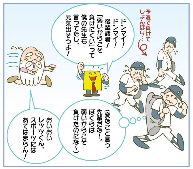f:id:kawasimanobuo:20170624193318j:image:w640