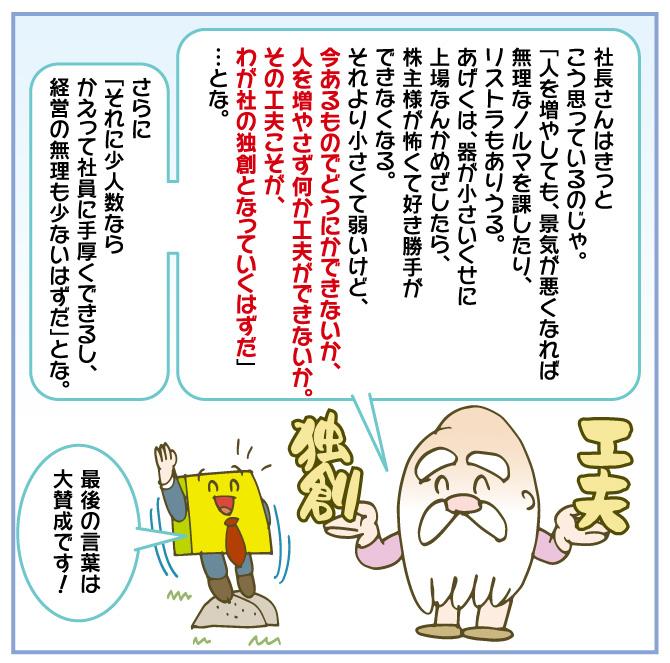 f:id:kawasimanobuo:20170624193322j:image:w640