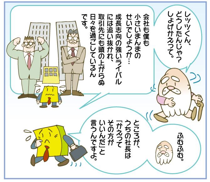 f:id:kawasimanobuo:20170624193336j:image:w640