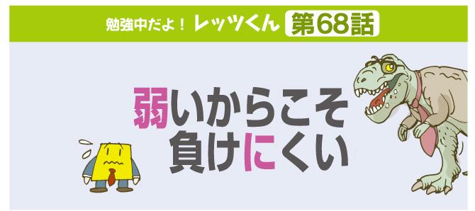 f:id:kawasimanobuo:20170624193340j:image:w640