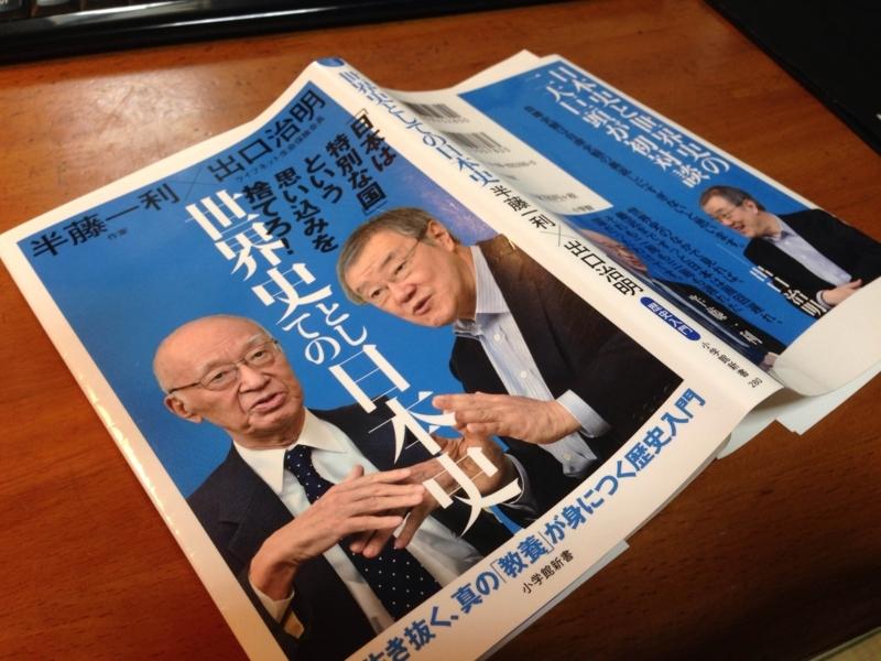 f:id:kawasimanobuo:20170625213349j:image:w640