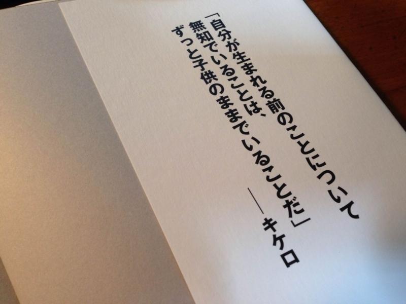 f:id:kawasimanobuo:20170625215635j:image:w420