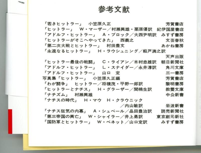 f:id:kawasimanobuo:20170716163855j:image:w640