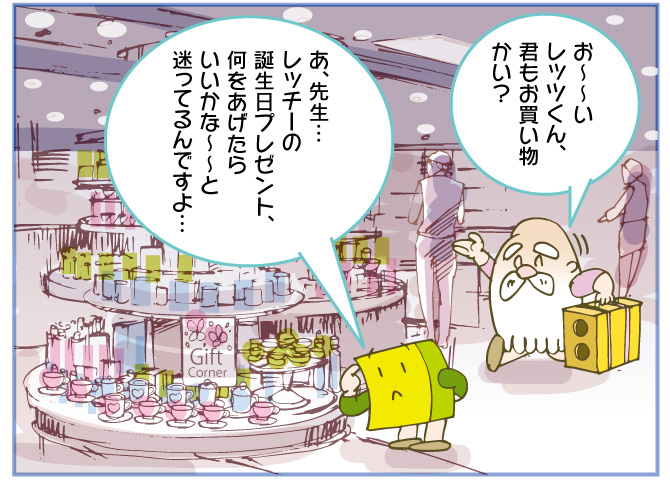 f:id:kawasimanobuo:20170823191053j:image:w640