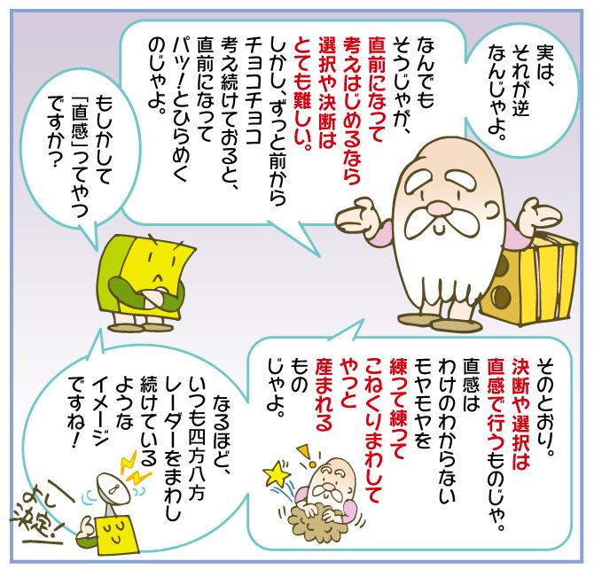 f:id:kawasimanobuo:20170823191100j:image:w640