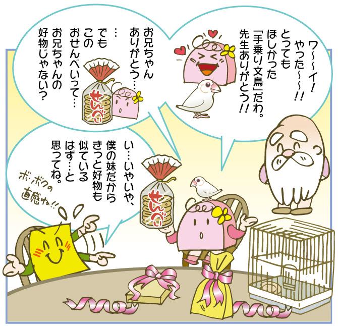 f:id:kawasimanobuo:20170823191103j:image:w640