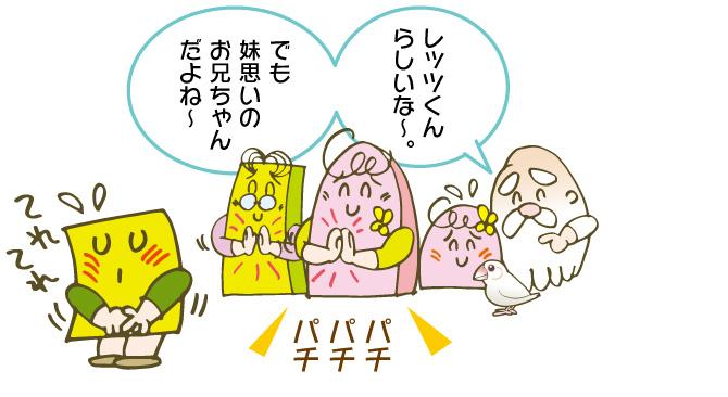 f:id:kawasimanobuo:20170823191107j:image:w640
