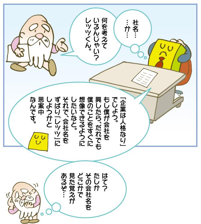 f:id:kawasimanobuo:20170829194333j:image:w640