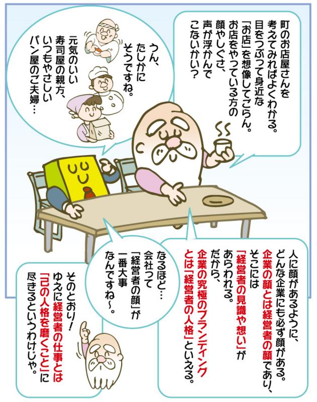 f:id:kawasimanobuo:20170829194337j:image:w640