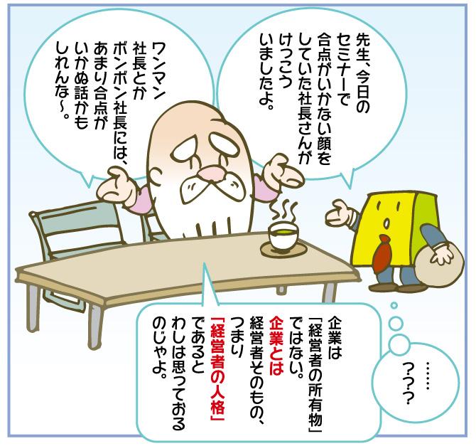 f:id:kawasimanobuo:20170829194346j:image:w640