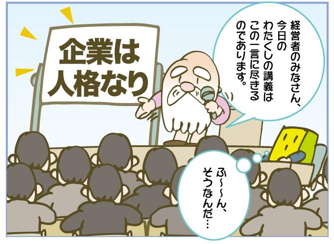 f:id:kawasimanobuo:20170829194351j:image:w640