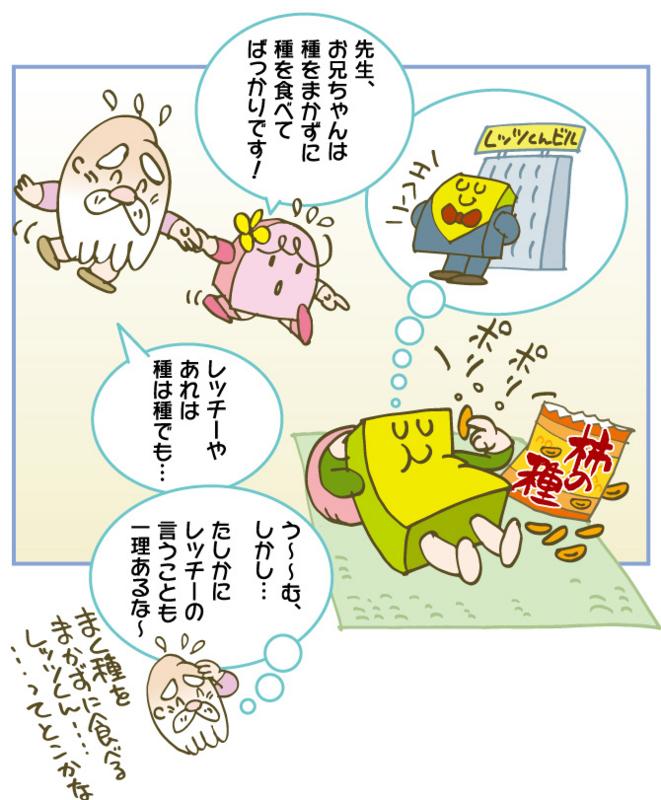 f:id:kawasimanobuo:20170920185857j:image:w640