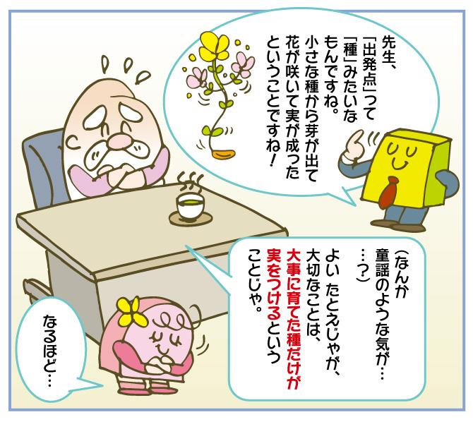 f:id:kawasimanobuo:20170920185902j:image:w640